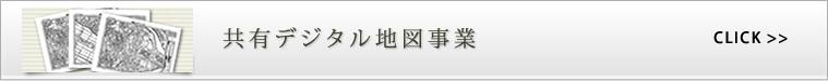 jigyo_03.jpg