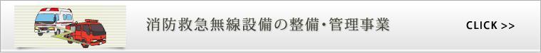 jigyo_04.jpg